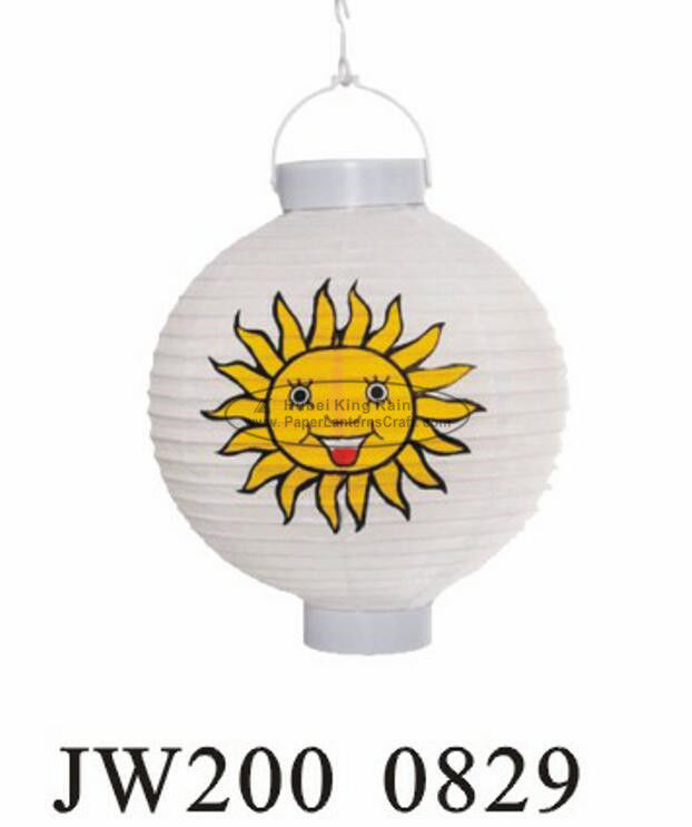 8 Inch 10 Inch Kids Paper Lanterns Party City With Sun Moon Star Printed